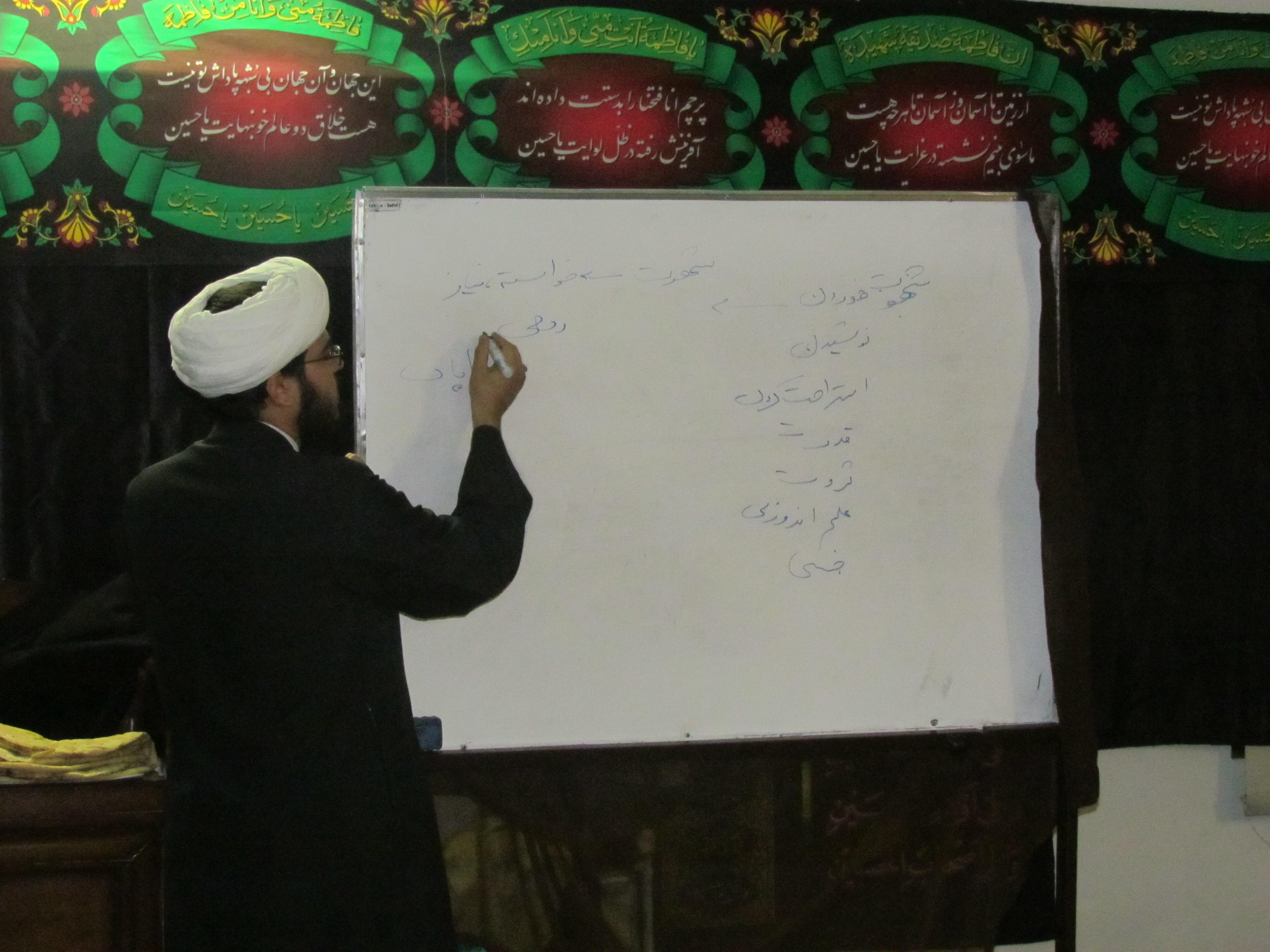 ;کلاس داری استاد صالح پرور