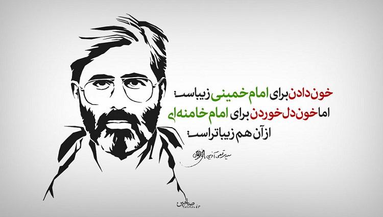 تبلیغ درجنوب کرمان